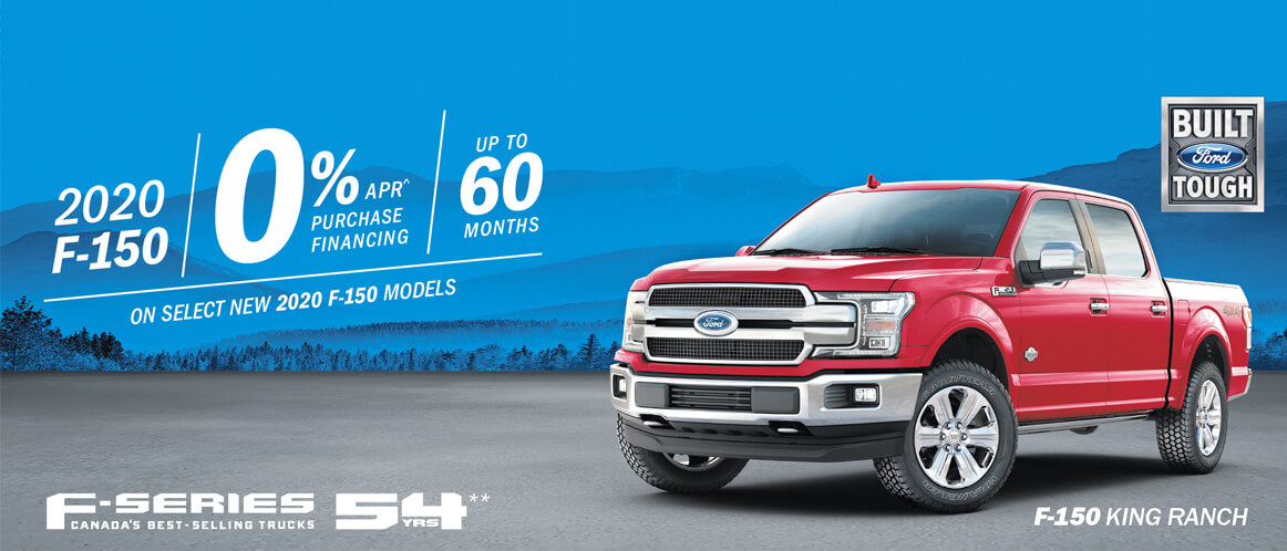2020 February Ford Incentive Offer Mobile