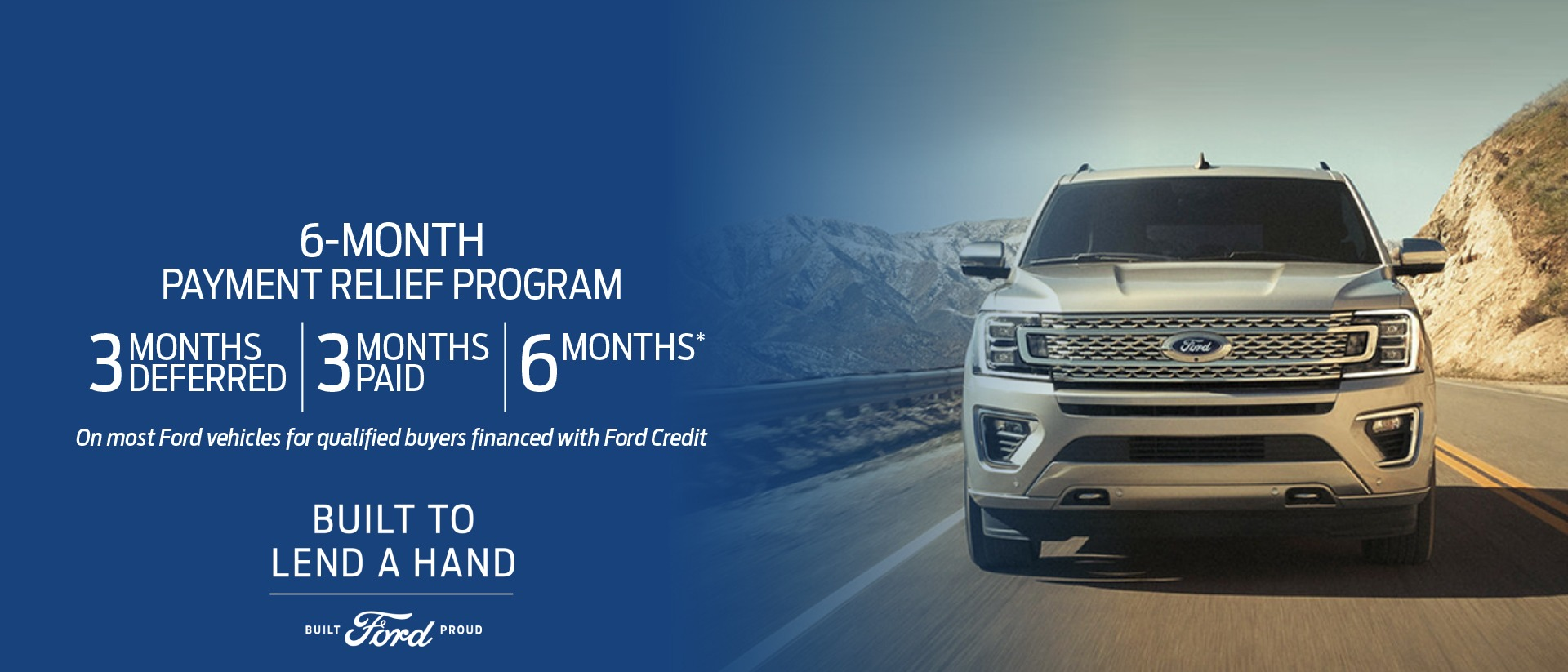 April Ford Incentive