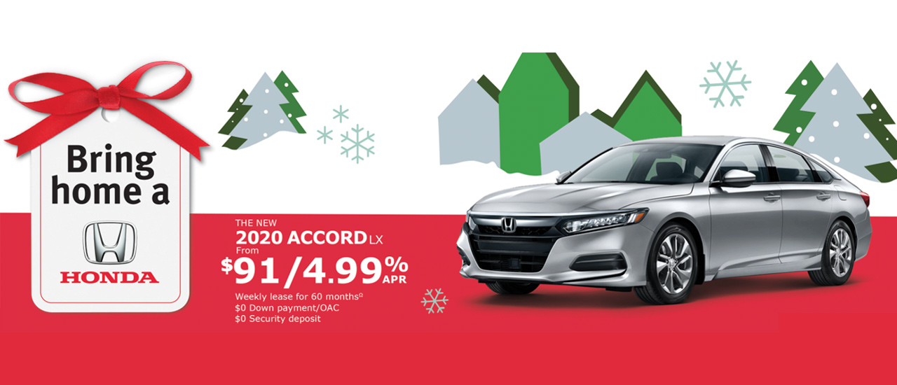 December Accord offer