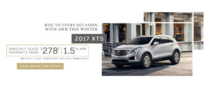Feb Cadillac Offer