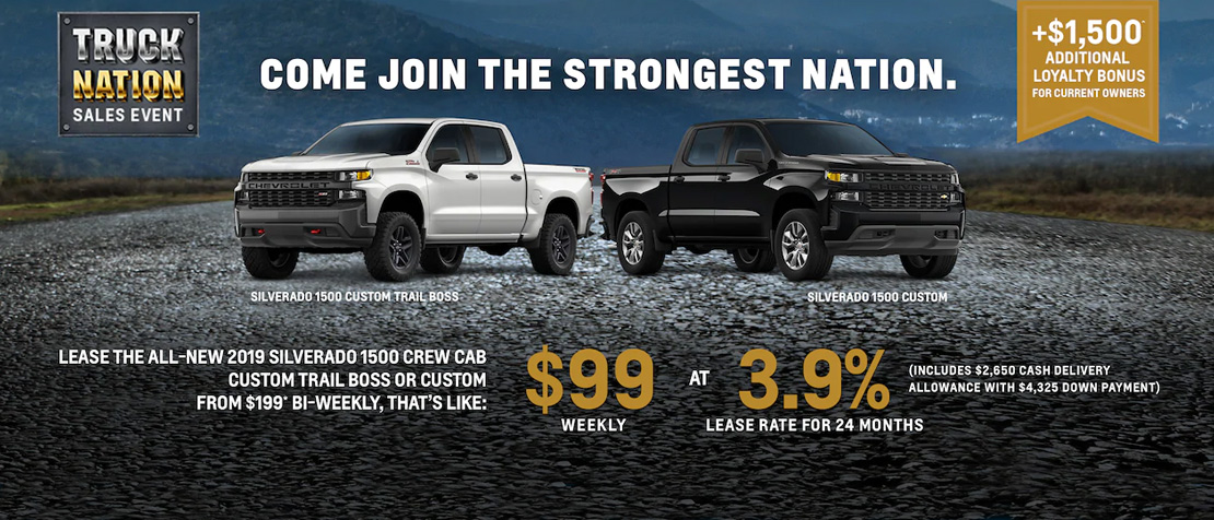 May Chevrolet offer