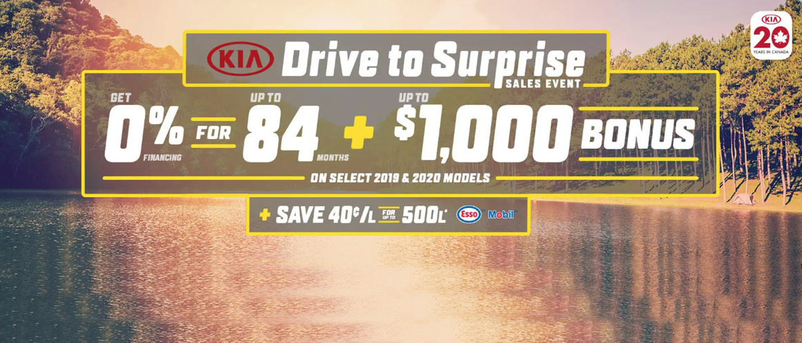 August Kia offer