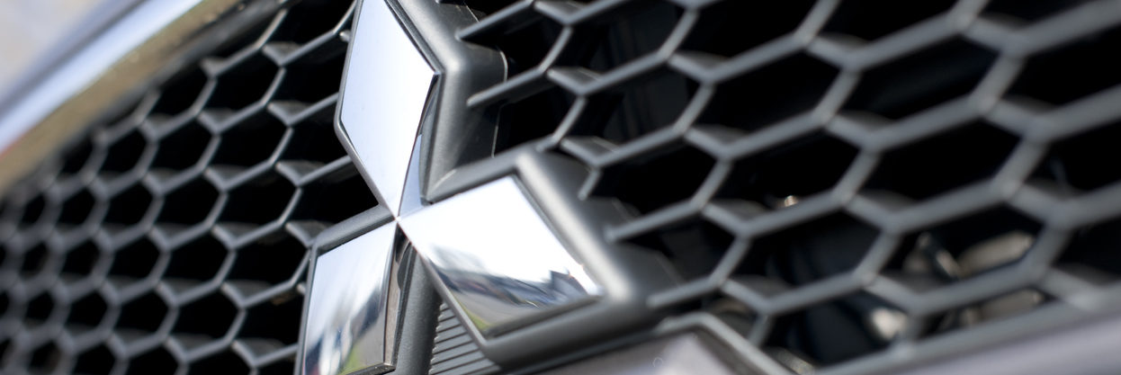 Mitsubishi logo on a grille.