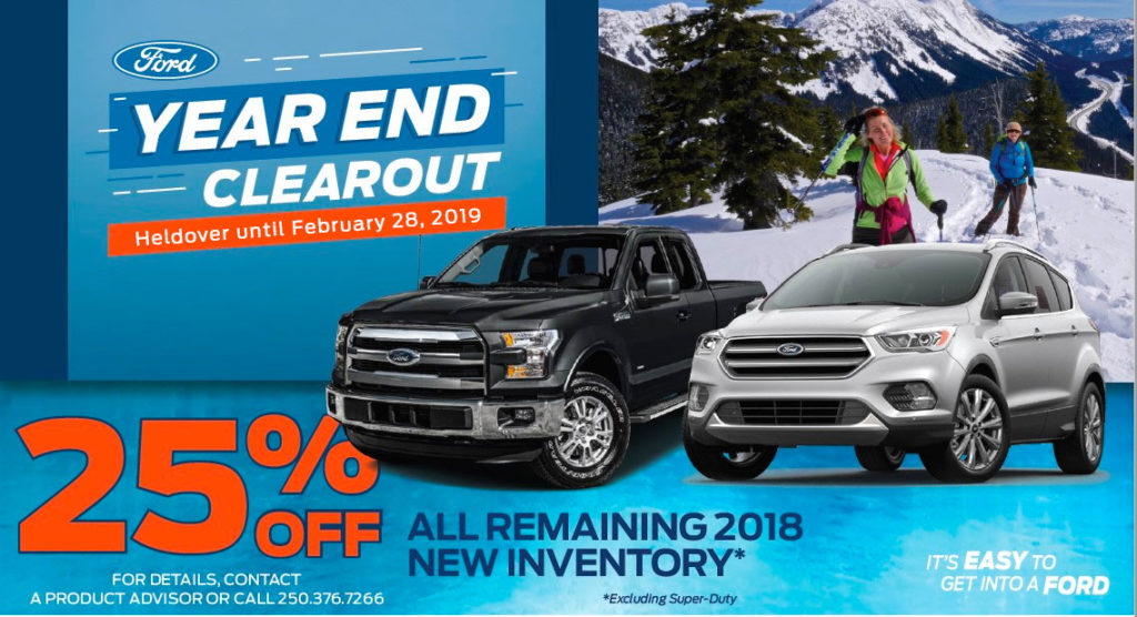 Ford Year End ClearOut Extended