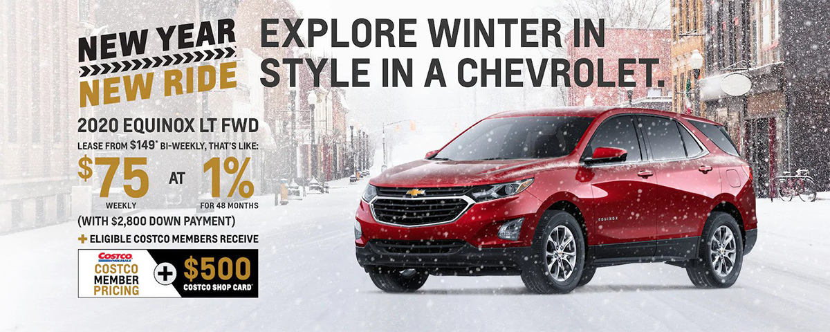 Feb 2020 Chevrolet Incentive Offer