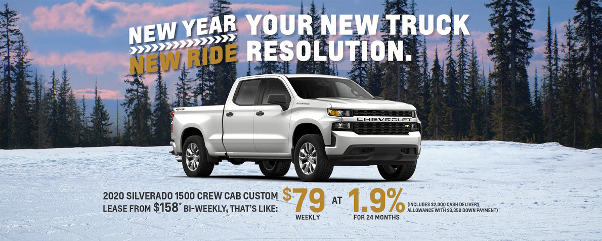 Feb 2020 Chevrolet Truck Incentive Offer