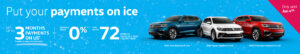 Vw20 Dec Banner Offer En