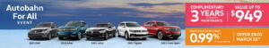 VW21 Autobahn For All Event March Banner EN