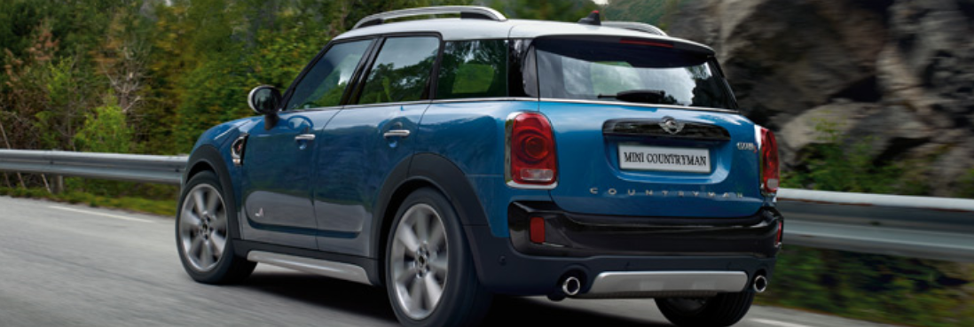 Back of the MINI Countryman S ALL4
