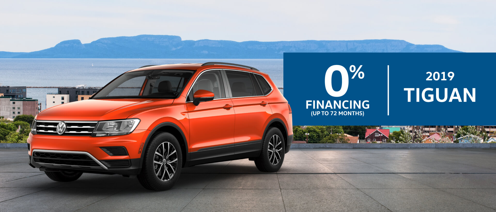 Tiguan Finance offer