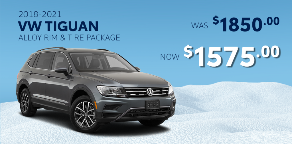 Tiguan Alloy Package