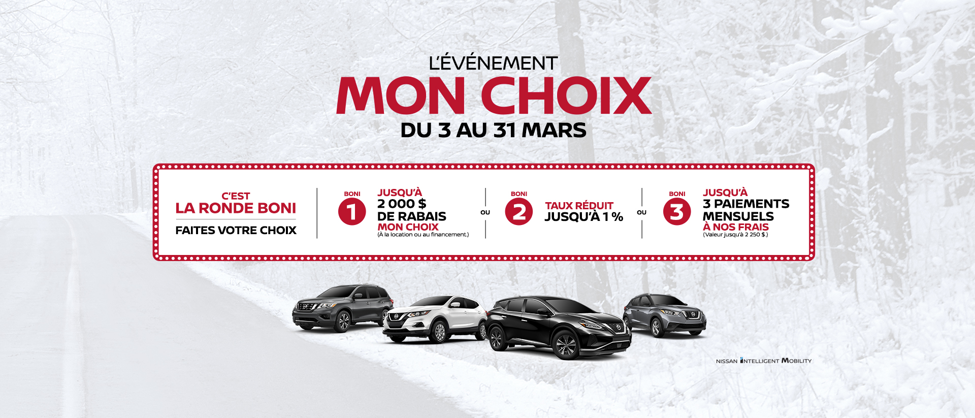 March 2020 Incentive - Nissan