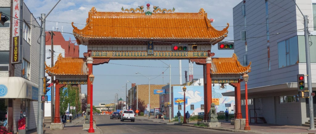 Edmonton, Canada - August 8, 2014: The Harbin Gates mark the entrance to Chinatown South