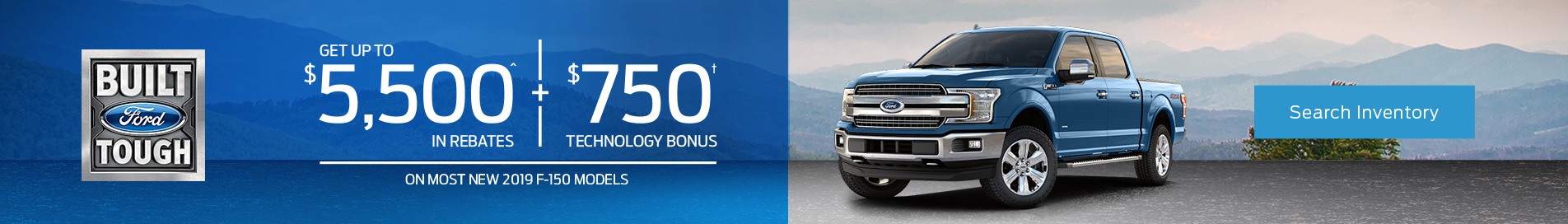 April Ford incentive offer