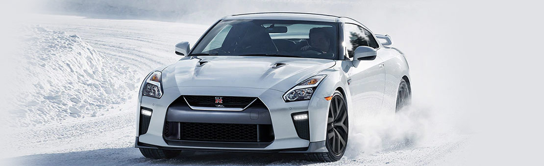 2020 Nissan GT-R Premium Edition shown in Pearl White