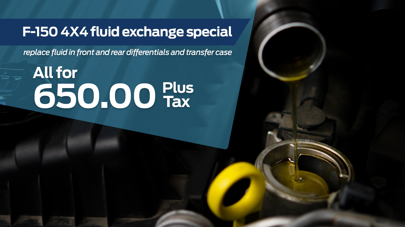 Kentwood Ford fuel exchange  coupon