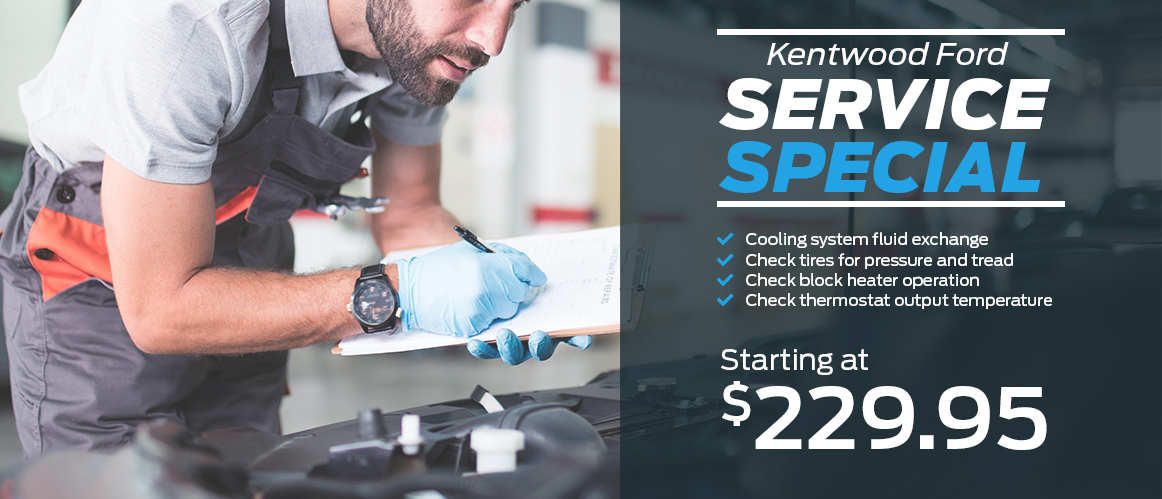 Service Special at Kentwood Ford