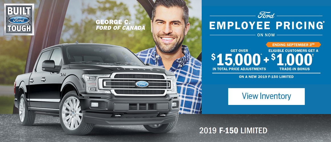 August Ford incentive