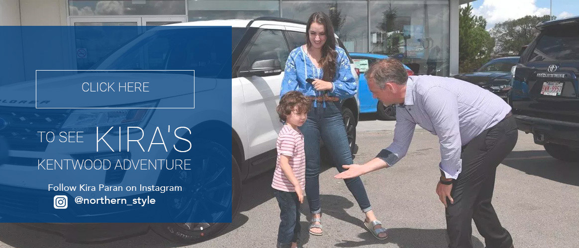 Kira Experience at Kentwood Ford