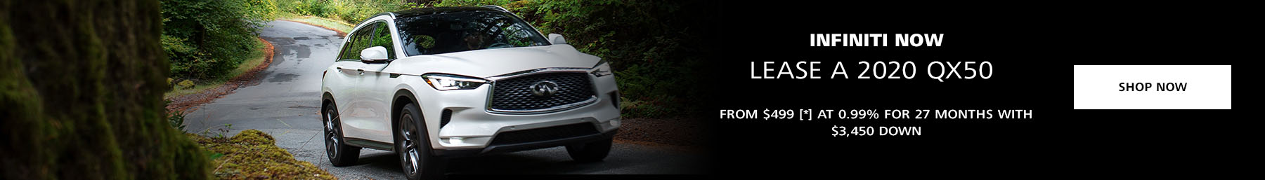 Infiniti Now July 2020 Incentive