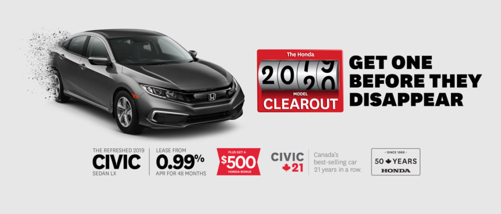 August Honda incentive