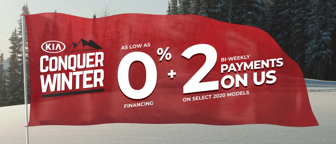 January Kia offer