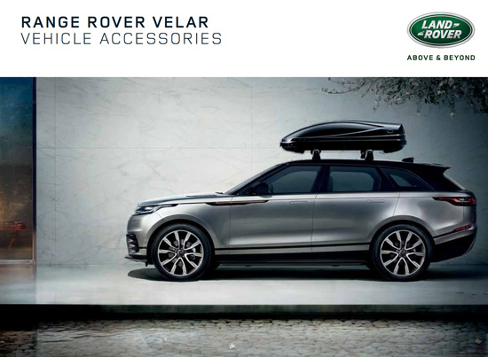 Range Rover Velar accessories