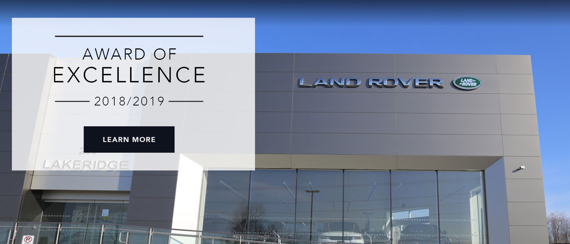 Land Rover Award of Excellence