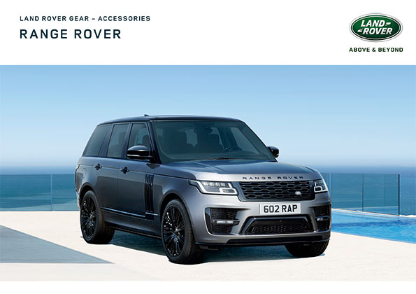 Range Rover Accessories Cover