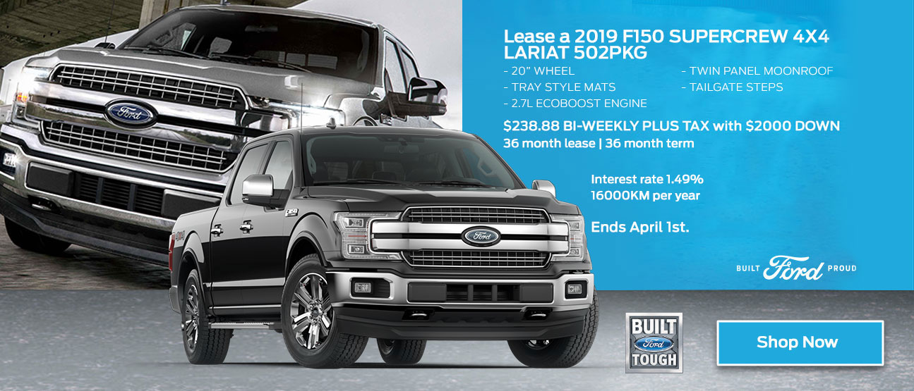 Ford F-150 Lease Special Offer