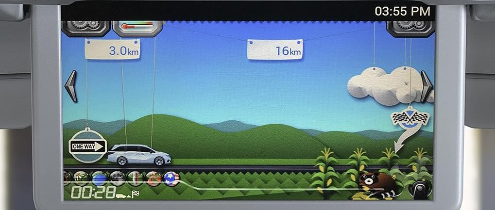 Honda Odyssey display of the How Much Farther? App