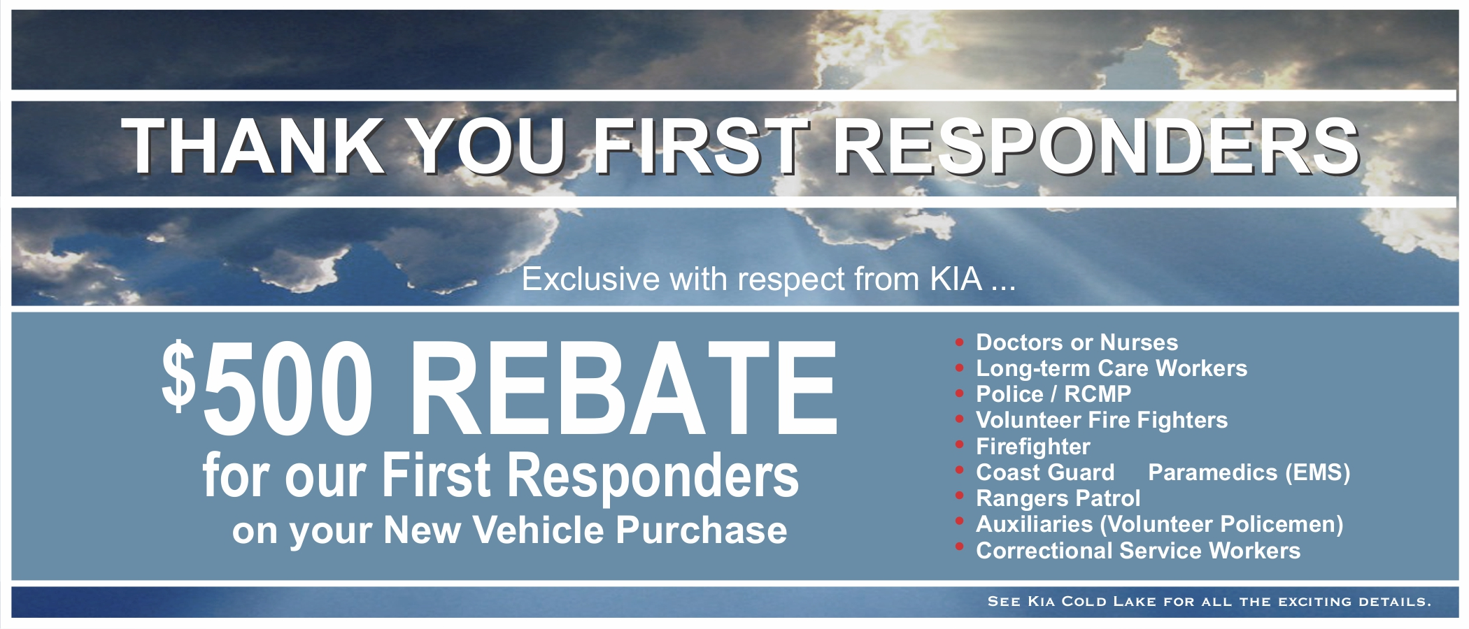 Kcl Website First Responder Rebate