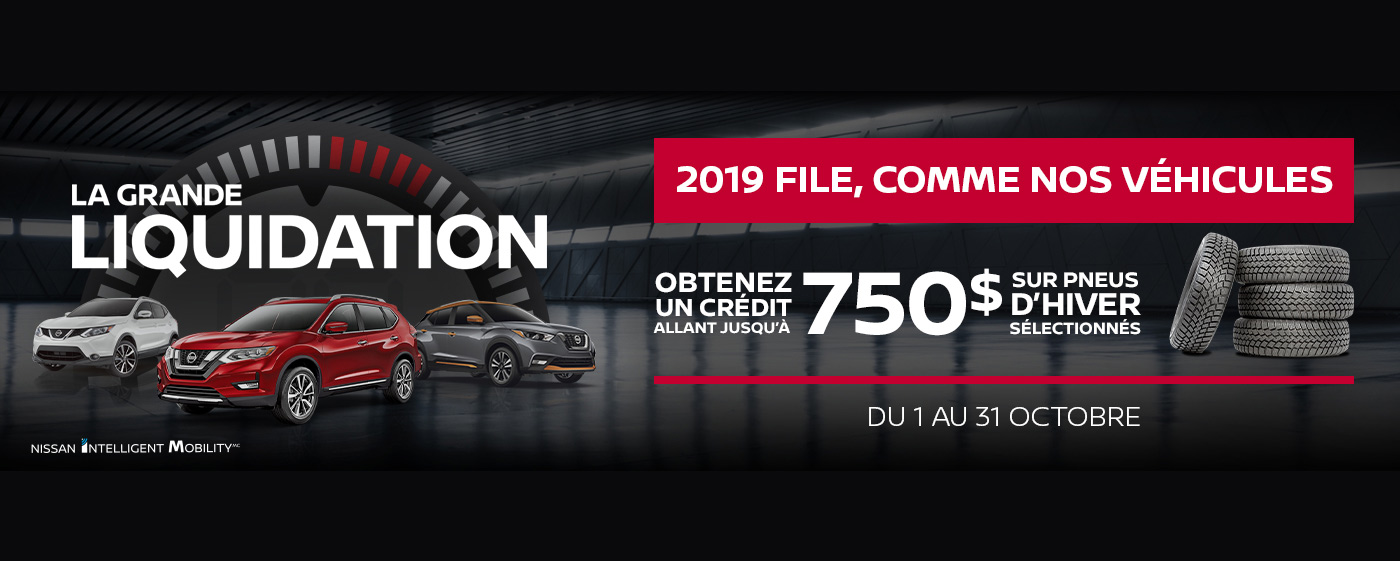 Nissan incentive offer